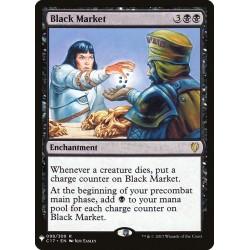 Black Market C17 (Mystery) NM