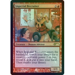 Imperial Recruiter FOIL JUDGE PROMO NM
