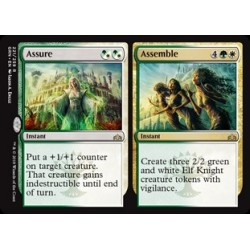 Assure // Assemble GRN NM