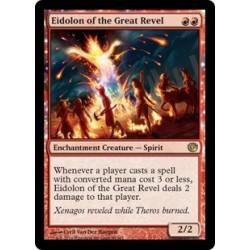 Eidolon of the Great Revel JOU SP+